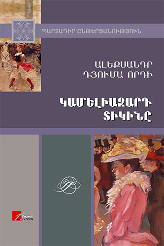 partadir-covers