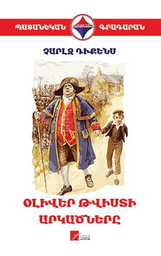 Dickens---Oliver-Twisti-Arkatsnere