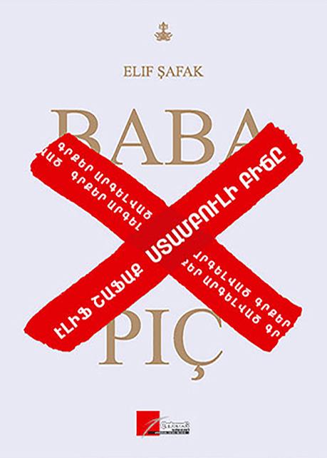 Shafak---Stambuli-Bitje