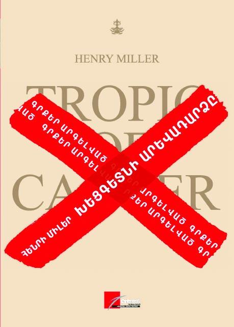 Henry Miller_Kazm Q