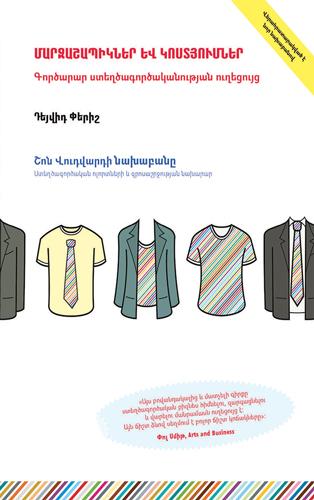 Perish---Marzashapikner-Yev-Kostyumner