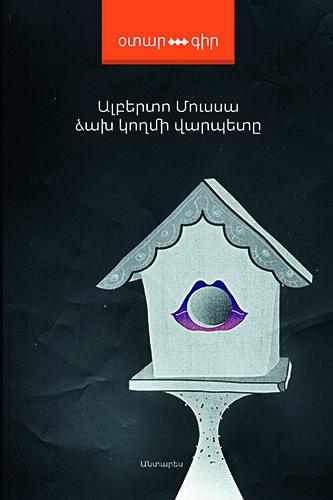 Musa_otaragir_cover_Q