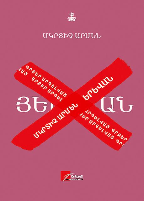 Armen---Yerevan